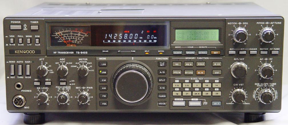 RigPix Database - Kenwood/Trio - TS-940S